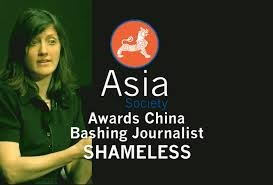Asia Society Shamelessly Promotes Racism by Inflating China Racist DUNE LAWRENCE