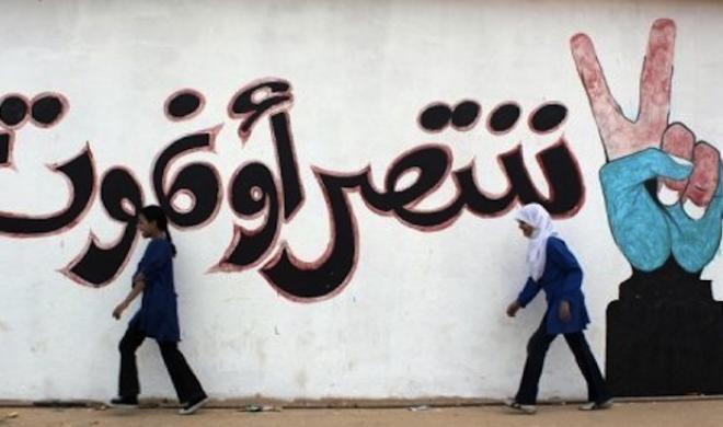 As World Watches Paris, Egypt, Saudi Arabia Silence Free Speech