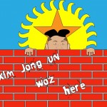 Kim Jong-un public domain