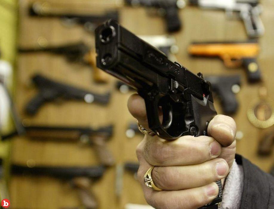 San Jose Mandates Gun Owner Insurance, But Supreme court?
